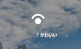 Windows Hello 顔認証